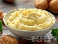 Рецепта Картофено пюре с бадемово, оризово или друго ядково мляко